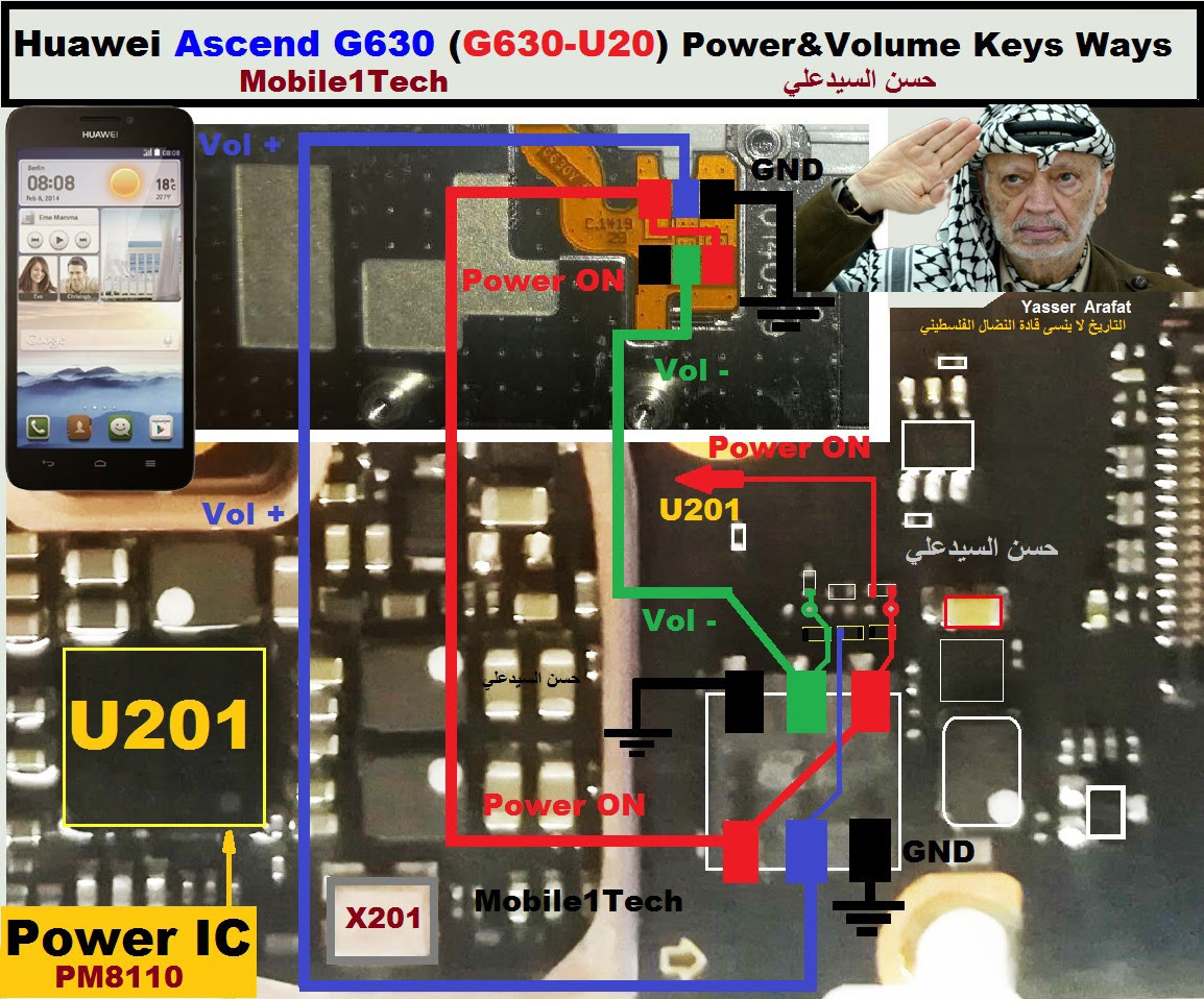 Huawei Ascend G630 Volume Up Down Keys Not Working Problem Solution Jumpers