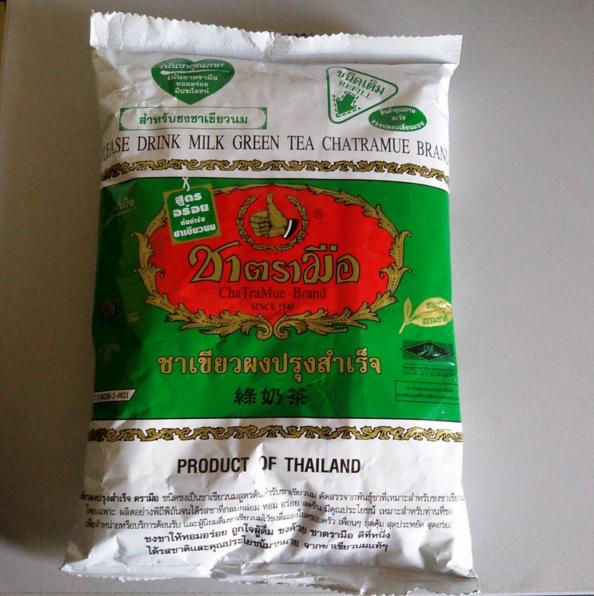 Cara Buat Thai Green Tea Latte Hanya Dalam 6 Minit