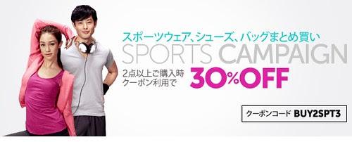 Amazon.co.jp: ウェア 【2点購入で30%OFF】スポーツウェア&シューズ: 服&ファッション小物