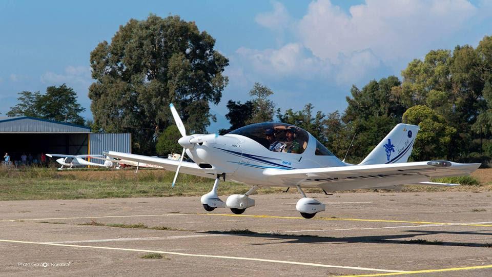 αεροσκάφος1