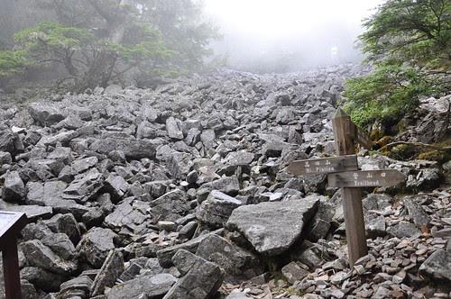 武陵四秀-池有山登山口