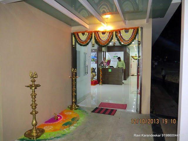 Reception of the Site Office & Show Flat - Visit Venkatesh Lake Life Phase 1 - 1 BHK 2 BHK Flats Shops - Dattanagar Jambhulwadi Road Ambegaon Khurd Pune