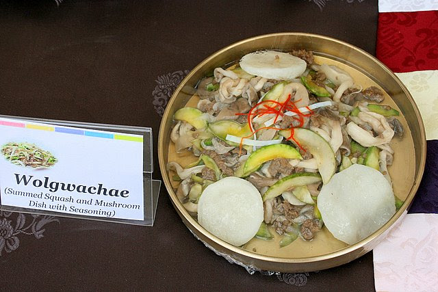 Wolgwachae - summer squash and mushrooms with seasoning