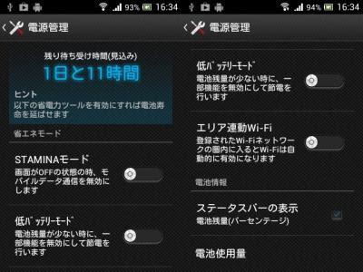 device-2013-04-25-163425.jpg