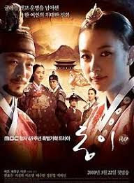 Download drama korea dong yi sub indo anime