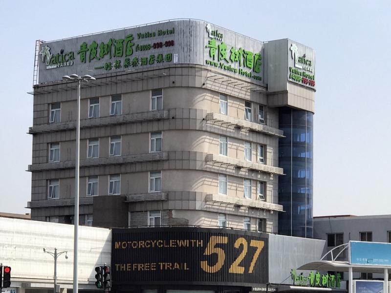 Price Vatica LangFang AnCi District Normal university Hotel