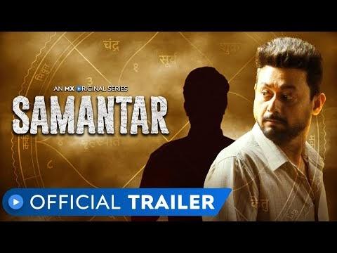 Samantar Hindi Trailer