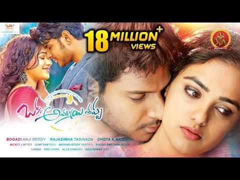 Okka Ammayi Thappa Telugu Movies