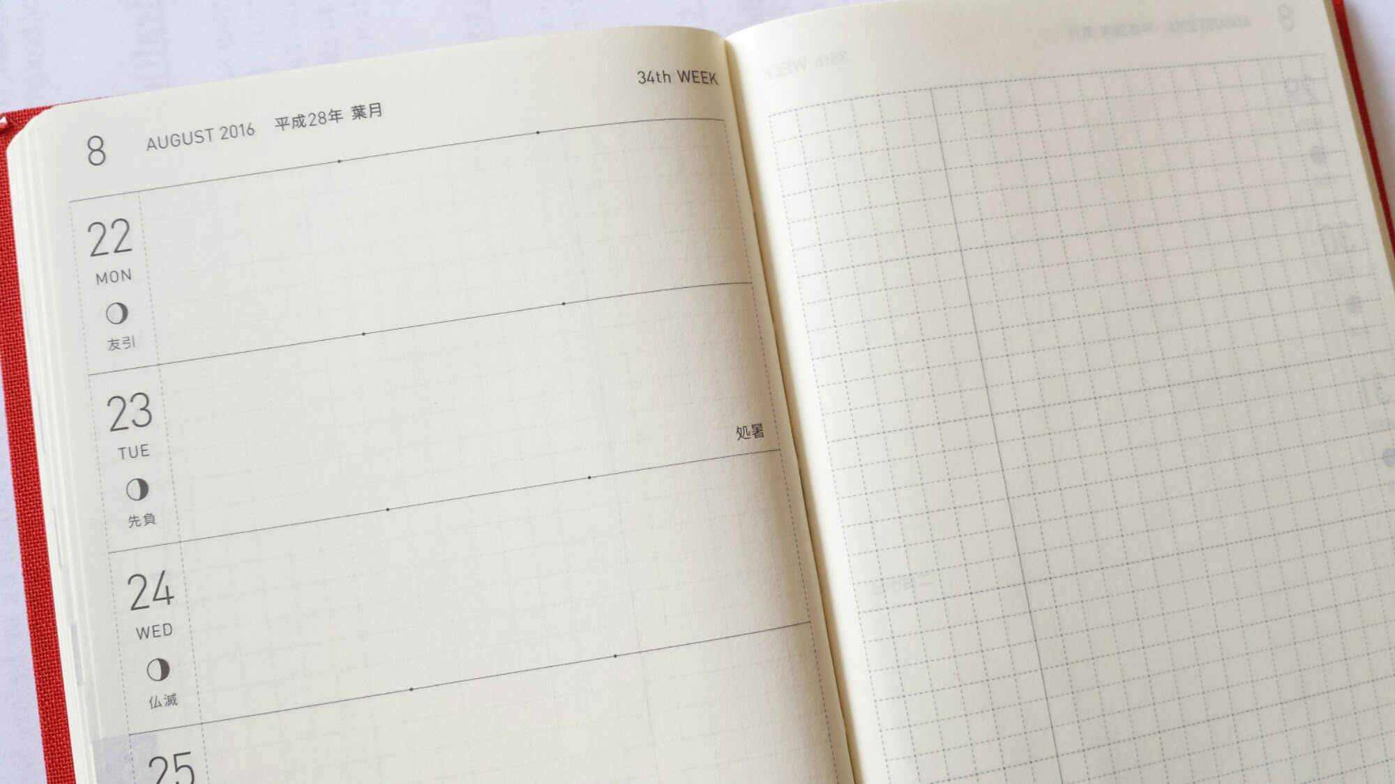 planner   pencils and other things