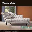 Modern White Classic European Leisure Style Chaise Lounge Chair ...
