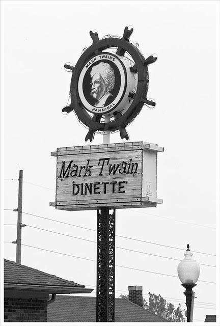 Mark Twain Dinette 2
