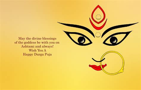 Durga Puja   When Rama invoked the Goddess of Power