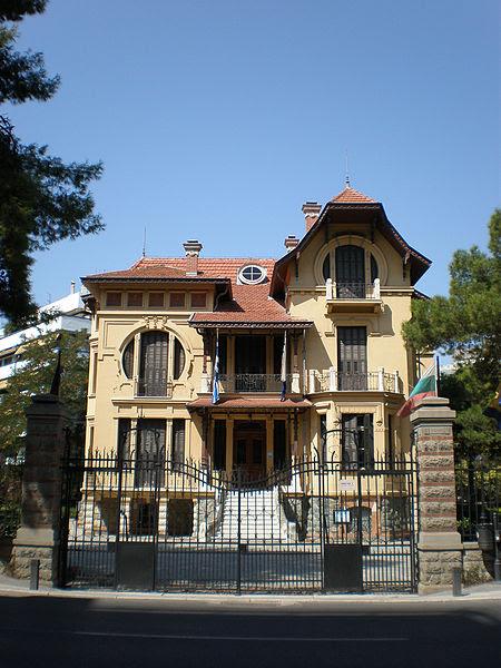 Αρχείο:Villa bianca.jpg