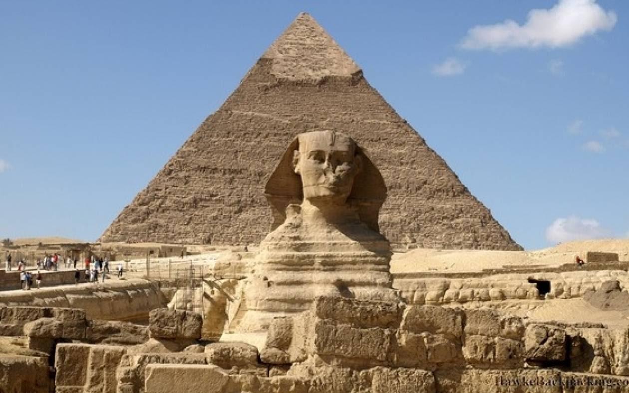 Αποτέλεσμα εικόνας για πυραμίδες