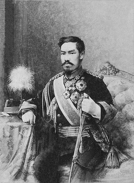 Ficheiro:Meiji tenno1.jpg
