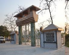 DISTRICT PORTAL OF BIHAR    बिहार के जिला का वेबसाइट