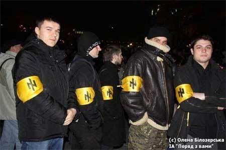 Ukraina, biểu tượng, Đức quốc xã
