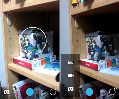 device-2013-01-01-010021.jpg