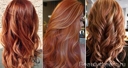 Highlights Für Rote Haare Rottöne Von Highlights Curpurru