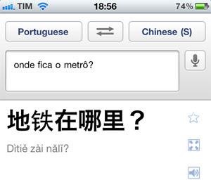 Google Translator: próximo ao fictício 'Babel Fish' (Foto: Reprodução)