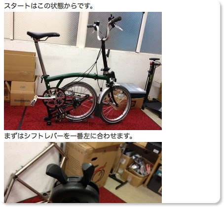http://cycleshibuya-staff.seesaa.net/article/314660096.html
