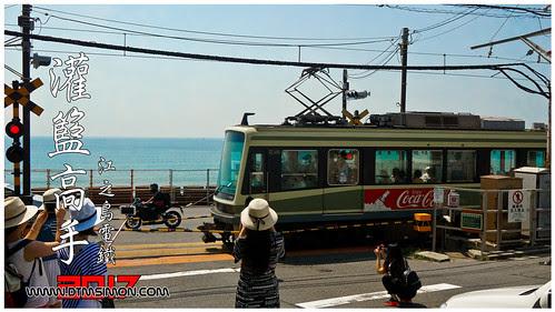 江之島電鐵00.jpg