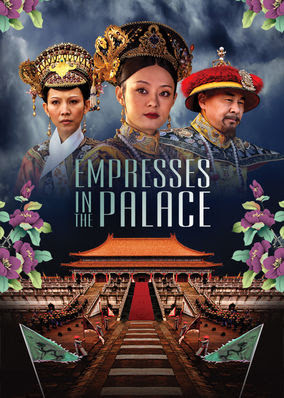 Empresses in the Palace - Season 1