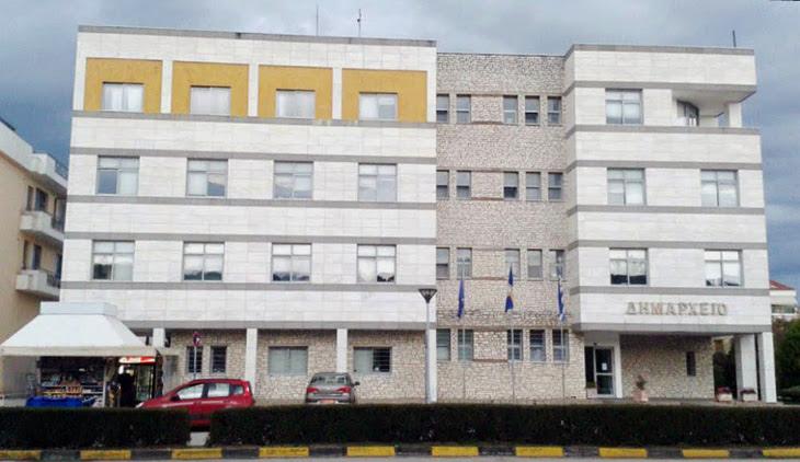 Άρτα: Ανακοίνωση Σωματείου Εργαζομένων Δήμου Αρταίων