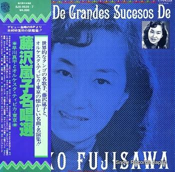 FUJISAWA, RANKO seleccion de grandes sucesos de