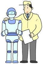 Robot technology development, Humanoid technology, Industrial technology, Technological developme