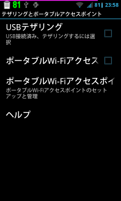 device-2012-07-14-235856.png