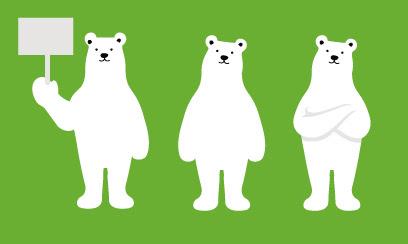 白クマのイラスト Ec Designデザイン