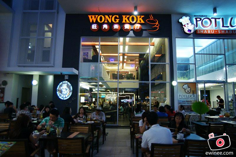WONG-KOK-CHAR-CHAN-TENG-SUNWAY-GIZA
