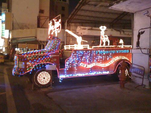 台南聖誕消防隊