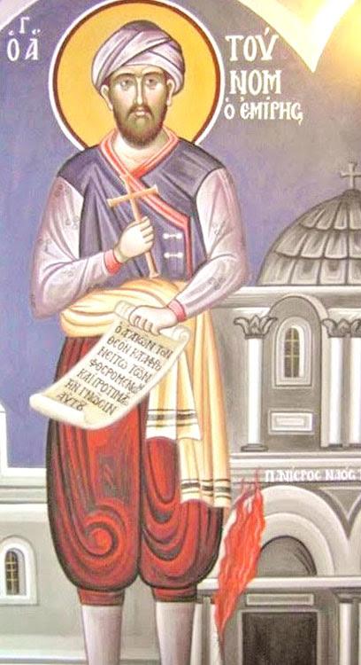 IMG ST. TOUNOM the Emir, Martyr