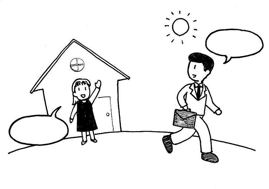 あいさついってきます Etc 元日本語教師のイラスト集 楽天ブログ