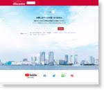 新規サービスエリア情報 | サービス・機能 | NTTドコモ