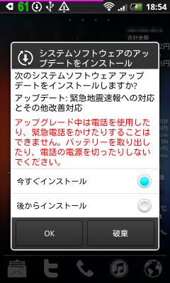 screen_capture_099_2.png