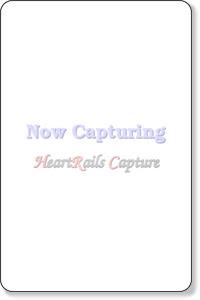 http://niigata-hellowork.jsite.mhlw.go.jp/library/niigata-hellowork/news/hikaikin.pdf
