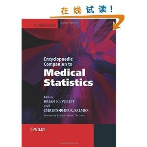 current medical articles 2016