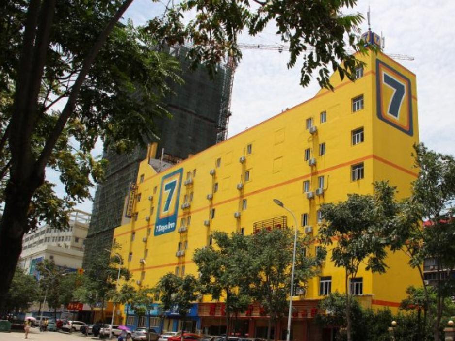 7 Days Inn Wuhan Minhang Community Second Branch Reviews