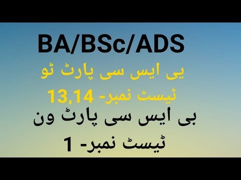 BSc/ADS-1 Zoology A Ch 1+2