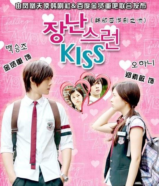 Drama Korea Unemployed Romance
