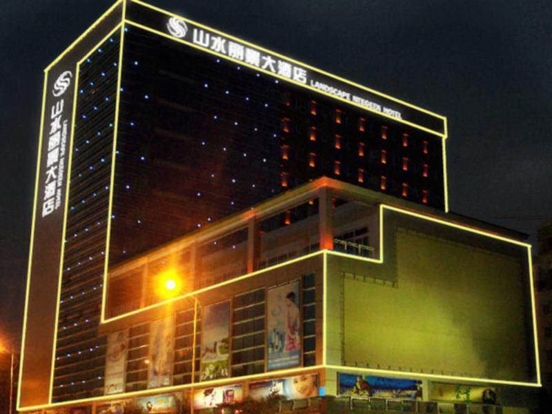 Xiamen Landscape Neegeen Hotel Reviews