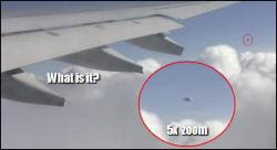 amsterdam-ufo-caught-on-tape.jpg