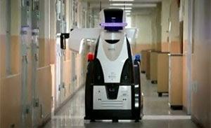 Robô fará a patrulha em prisão da Coreia do Sul em fase experimental (Foto: Reuters)