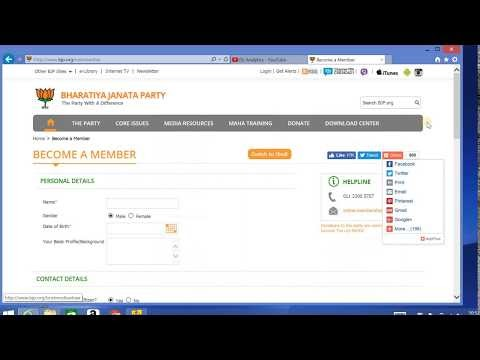 How To Take Bjp Party Membership Online Online Utility