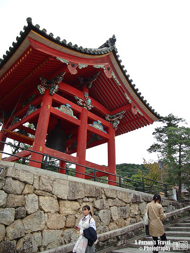 2011Kyoto_Japan_ChapSeven_8