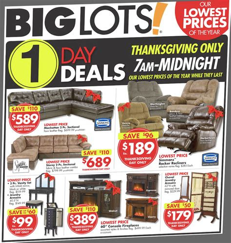 big lots black friday  sale furniture deals