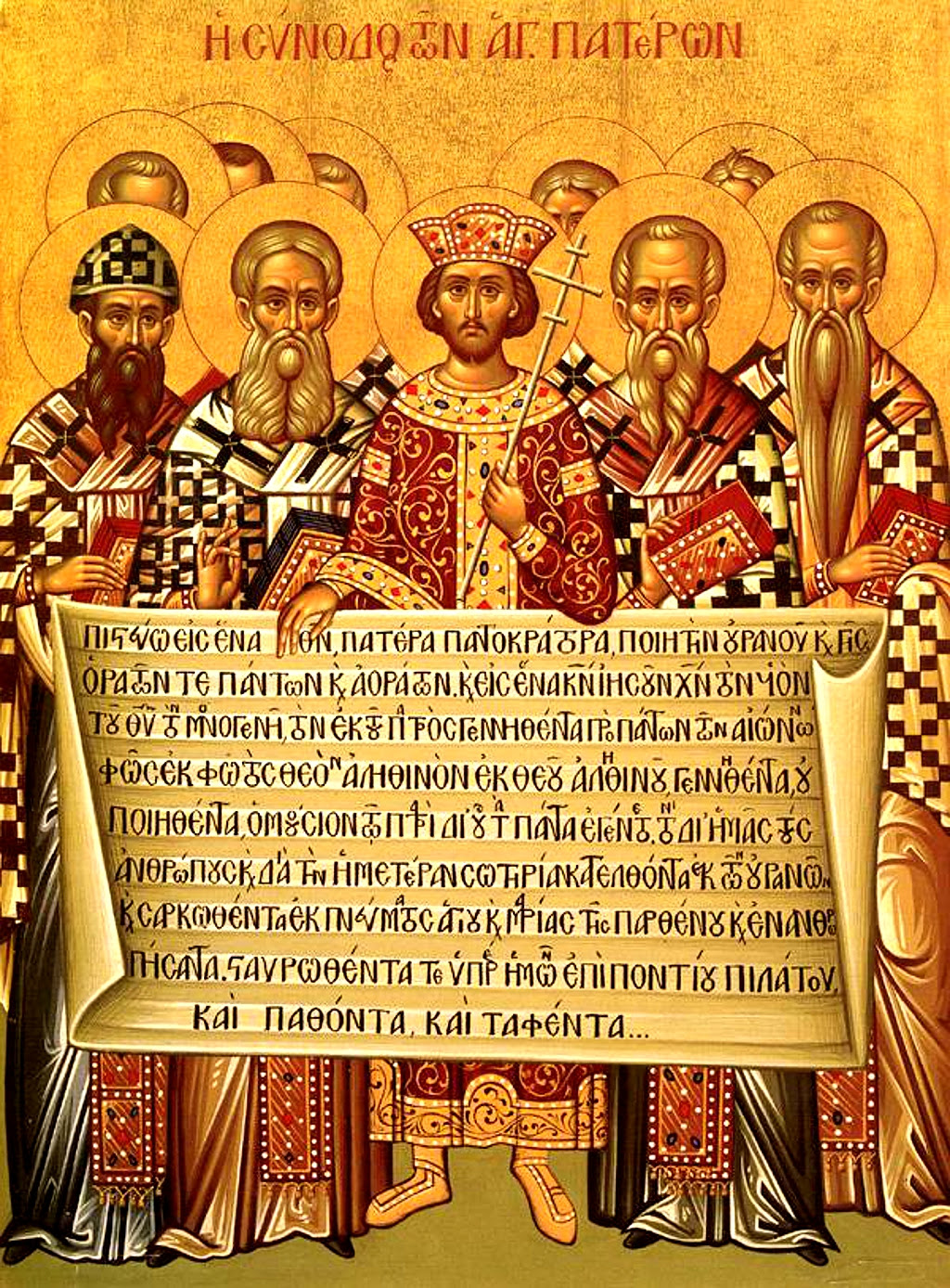 Archivo:Nicaea icon.jpg